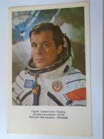 D154184 Jevghenij Hrunov    SPACE  URSS - SOVIET COSMONAUT/SPACEMAN/ASTRONAUT  1978 - Espace