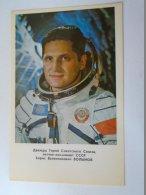 D154185 Boris Volinov     SPACE  URSS - SOVIET COSMONAUT/SPACEMAN/ASTRONAUT  1978 - Espace