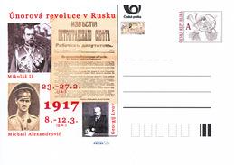 Tschech. Rep. / Ganzsachen (Pre2017/06) Februarrevolution (1917); Nikolaus II. & Michail Alexandrowitsch & G. J. Lwow - 1. Weltkrieg
