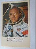 D154189 Aleksey Eliseyev    SPACE  URSS - SOVIET COSMONAUT/SPACEMAN/ASTRONAUT  1978 - Espace