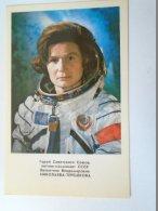 D154193 Valentina Tereshkova  -  SPACE  URSS - SOVIET COSMONAUT/SPACEMAN/ASTRONAUT  1978 - Espace