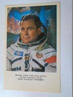 D154194 Pavel Popovitsch  -  SPACE  URSS - SOVIET COSMONAUT/SPACEMAN/ASTRONAUT  1978 - Espace
