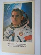 D154196 Andrian NIKOLAYEV   -  SPACE  URSS - SOVIET COSMONAUT/SPACEMAN/ASTRONAUT  1978 - Espace