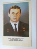 D154201 Valdislav VOLKOV -  SPACE  URSS - SOVIET COSMONAUT/SPACEMAN/ASTRONAUT  1978 - Espace