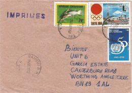 Centrafrique RCA CAR 1997 Bangui Chrysichthys Claroteid Catfish Freshwater Tokyo Olympics UN Cover - Centraal-Afrikaanse Republiek