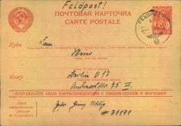 "1941, Sowjetische 20 Kop """"Beutekarte"""" Per Feldpost 29.9.41 Nach Berlin. - Briefe U. Dokumente"