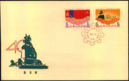 1961, 40 Years Mongolian Peole´s Republic On Illustrated Fdc. (Michel Cv 250,-) - 1949 - ... Repubblica Popolare