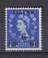 QATAR  :  Yvert  20  Neuf  XX   Cote 3,25 - Qatar