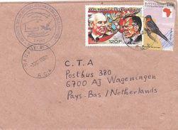 Centrafrique RCA CAR 2000 Bangui Swallow Bird Gorbatchov Bush Nobel Prize Cover - Centraal-Afrikaanse Republiek