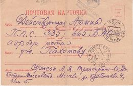 Russia Postal History . WWII Field Post - Covers & Documents