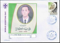 ARGHELIA  2014 - Philatelic Cover - SAAL Bouzid  - Algerian Muslim Scouts  Scouts Scouting Scoutisme Pfadfinder - Cartas