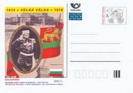 """Tschech. Rep. / Ganzsachen (Pre2015/04) Großer Krieg (WWI) Bulgarien: """"Bulgarien Mit Uns!"""" (Auto, Parlament, Flagge) - Flaggen"""