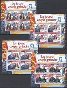 J481 2011 BURUNDI ROYALTY LE JEUNE COUPLE PRINCIER PRINCE WILLIAM !!! 4KB MNH - Familles Royales