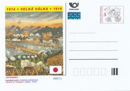 "Tschech. Rep. / Ganzsachen (Pre2015/06) Großer Krieg (WWI) Japan: ""Schlacht Von Tsingtao"" - Flaggen"