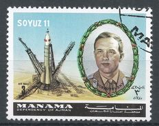 Manama. #N (U) Soyuz 11, Satellite, D. Dobrovolsky - Manama
