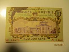 JUDAICA   JEWISH  MENORAH  1928  ESTONIA  ,  RAKVERE  THEATRE   LOTTERY TICKET  GREEN ,M - Lottery Tickets