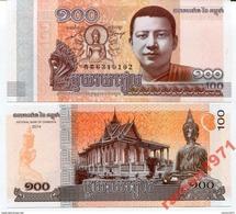 Cambodia - 100 Riels 2014 UNC - Cambodge