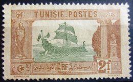 TUNISIE             N° 40               NEUF* - Neufs