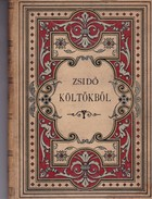 ZSIDO KOLTOKBOL. SALAMON IBN GABIROL. JUDA HALEVI. JUDA ALCHARIZI. 1887, 230 PAG. - BLEUP - Livres, BD, Revues