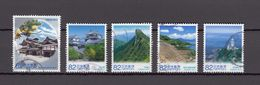 Japan 2014 - Local Autonomy Law Ehime, Used Stamps, Michelnr. 6735-39 - Gebruikt