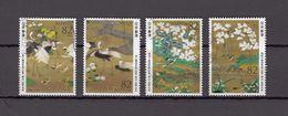 Japan 2014 - Philatelic Week, Used Stamps, Michelnr. 6740-43 - Gebruikt