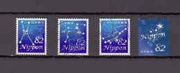 Japan 2014 - Tales From Stars 1, Used Stamps, Michelnr. 6863-66 - Gebruikt