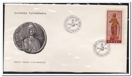 Griekenland 1961, Liberation Of Crete - FDC