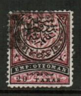 TURKEY   Scott # 61 F-VF USED - 1858-1921 Empire Ottoman