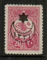 TURKEY   Scott # 318** VF MINT NH - 1858-1921 Ottomaanse Rijk