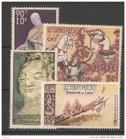Laos - Poste Aérienne N°Yv. 27 à 30 - Complet - Neuf Luxe ** - MNH - Postfrisch - Cote 10 EUR - Laos