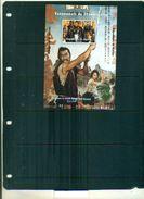 GUINEE AKIRA KUROSAWA 1 BF NEUF A PARTIR DE 0.80 EUROS - Cinema
