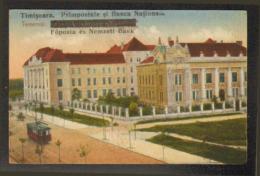 Roumanie - Temesvar-Timisoara - Primpostale Si Banca Nationala - Roumanie