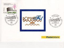 Roma Eur /06 - Romafil 2006 - Invito Alla Cerimonia Di Inaugurazione  5^ Edizione Del Salone Del Francobollo - - Borse E Saloni Del Collezionismo