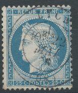 Lot N°38034   Variété/n°60, Oblit Cachet à Date De LYON (68), Corne Sur Le Frond, Filet SUD - 1871-1875 Ceres