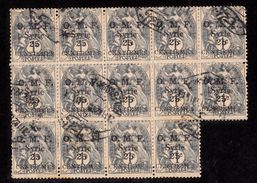 Bloc De 14 Timbres Type Blancs Surchargés OMF Syrie - Syrie (1919-1945)