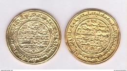 EMIRATO INDEPENDIENTE  IBN MARDANIS (REY LOBO) DINAR Oro 551 H-1.156 C. Murcia Réplica   T-DL-12.052 - Islamic