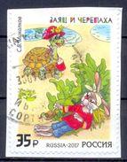 RUSLAND   (COE 299) - 1992-.... Fédération