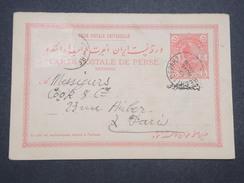 IRAN - Entier Postal Réponse De Rescht Pour Paris En 1906 - L 9946 - Iran
