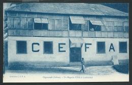 Ogooué ( Gabon ) Un Magasin CEFA à Lambaréne    - Odi81 - Gabon