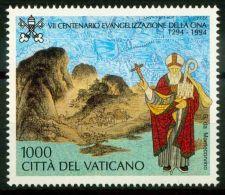 Vaticano 1994 Sass. 995 Nuovo ** 100% - Vatican