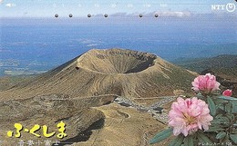 *GIAPPONE* - Scheda Usata - Volcanes
