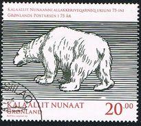 2013 - GROENLANDIA / GREENLAND - 75mo ANNIVERSARIO DELLA GROENLANDIA / 75th ANNIVERSARY OF GREENLAND - USATO / USED. - Groenlandia