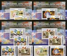 50 Jahre EUROPA Georgie 507/0,511/4+Blocks 35-38 ** 24€ Stamps D241,F1104 CEPT S/s Philatelic UPU Sheets Bf GEORGIA - Georgien