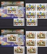 EUROPA GEORGIE 507,508,2x VB,511,512,Bl.35+36 ** 16€ CEPT Ansichtskarte Stamps On Stamp S/s Blocs Sheets Bf Georgia - Perfins