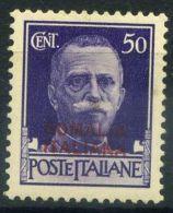 Somalia 1931 Sass. 166 Nuovo * 100% Imperiale - Somalia