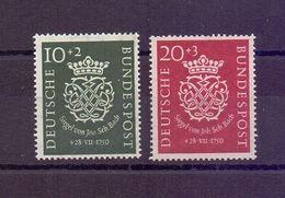 Bund 1950 - Bach Siegel Mi.Nr. 121/122 Postfrisch** - Michel 120,00 € (312) - Used Stamps