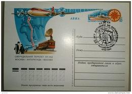URSS (Russie) MANCHOTS, PINGOUINS, Entier Postal Avec Obliteration Thematique 01/12/1984 Philatelie Polaire - Penguins