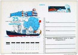URSS (Russie) MANCHOTS, PINGOUINS, Entier Postal Neuf émis En 1981 Philatelie Polaire - Penguins