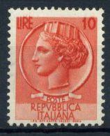 Italia Repubblica 1953 Sass. 711 Nuovo ** 100% Italia Turrita 10 L. - 6. 1946-.. Republic