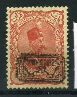 Persia 1902 Mi. 138 Nuovo * 80% Provisoire Schah Muzaffar - Iran